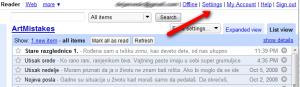 Google Reader - podešavanja