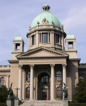Narodna Skupština Srbije - dokle bre?