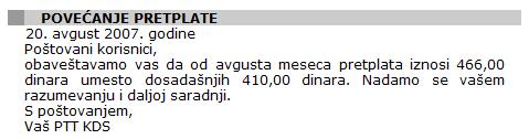 PTT KDS - 20. avgust 2007 - povećanje pretplate