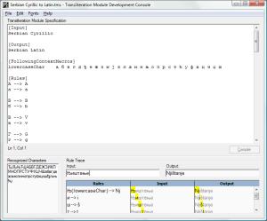 Microsoft Transliteration Utility - Module Development Console